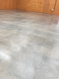 Sealed-School-Floor